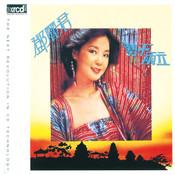 Shi bu Liang Li Songs