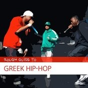 Rough Guide To Greek Hip Hop Songs