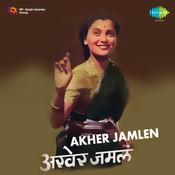 Akher Jamlen Mar Songs