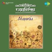 Chaynika Songs