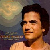 Man Hari Bol Bhajans Suresh Wadkar Songs
