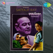 Kanchanjangha Songs