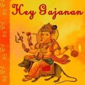 Hey Gajanan  Songs