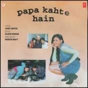 Pyar Mein Hota Hai Kya Song