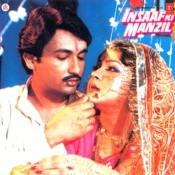 Insaaf Ki Manzil Songs