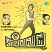 Kalarudrudu Songs