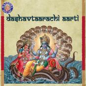 Dashavtaarachi Aarti Songs