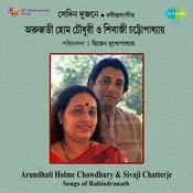 Sedin Dujane - Arundhati Holme Chowdhury And Shivaji Chatterjee Songs