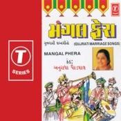 Mangal Phera Songs