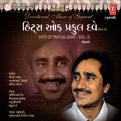 Hits Of Praful Dave Songs
