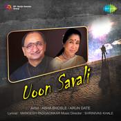 Uoon Savali Songs