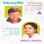 Aadhunik Bangla Gaan- Shailendra Singh & Sadhna Sargam Songs