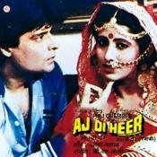 Aj Di Heer Songs