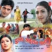 Dulha Aesan Chaahi Songs