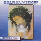 Hachilindakano At The Cross Songs
