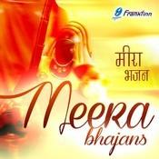 Meera Meera Song