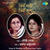 Bhinna Nari Bhinna Rup Songs
