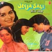 Jeeja Sali Songs