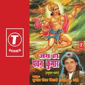 Jai Ho Movie Mp3 Song Download Djmaza