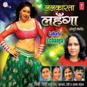 Lalkarta Lehanga Songs