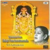 Selection From Balaji Pancharatnamala 1 M S Subbu Songs