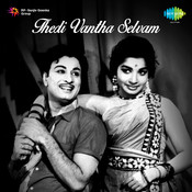 Thedivantha Selvam Songs
