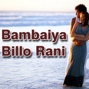 Bambaiya Billo Rani Songs