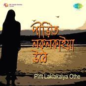 Pirit Laklakaiya Othe Songs