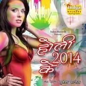 Bhar Holi Na Thamaeeb Song
