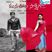 Manvuri Sakshiga Songs