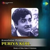 Periya Koil Songs