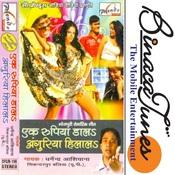 Ek Rupaiya Dalaal Songs