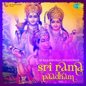 M Balamuralikrishna - Sri Rama Paadham Vol 2 Songs