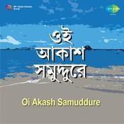 Athoi Sagar Ei Badale Song