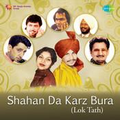 Shahan Da Karz Bura - Lok Tath Songs