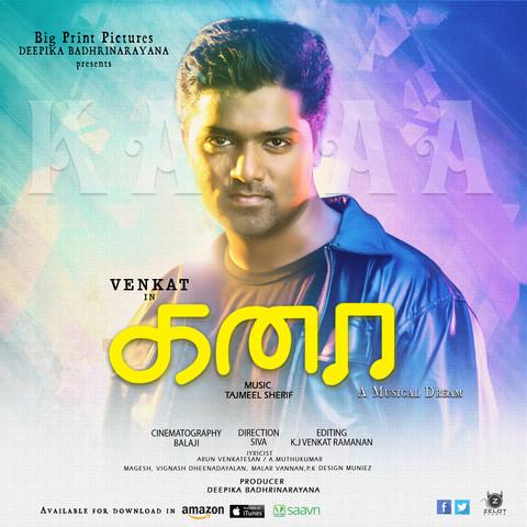 Kanaa Songs Download: Kanaa MP3 Tamil Songs Online Free on