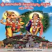 Lord lakshminarasimha swamy songs || urugonda sri.
