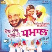 Nach Nach Pauni Dhammal Songs