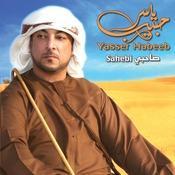 Sahebi Songs