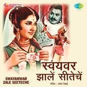 Swayamwar Zale Seeteche 1964 Songs