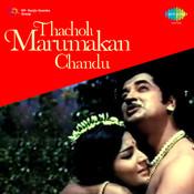 Thacholi Marumakan Chandu Songs