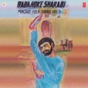 Menu Rakh La Babla Ve Song