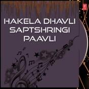 Hakela Dhavli Saptshringi Paavli Songs