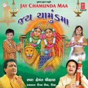 Jay Chamund Maa Songs