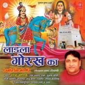 Laadla Gorakh Ka Songs