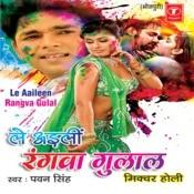 Le Aileen Rangwa Gulaal Songs