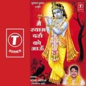 Main Shyam Darsh Ko Jaun Songs