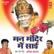 Man Mandir Mein Sai Songs