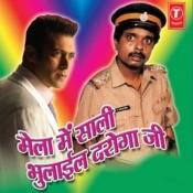 Mela Mein Saali Bhulail Daroga Ji Songs