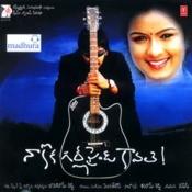Na Koka Gf Kavali Songs